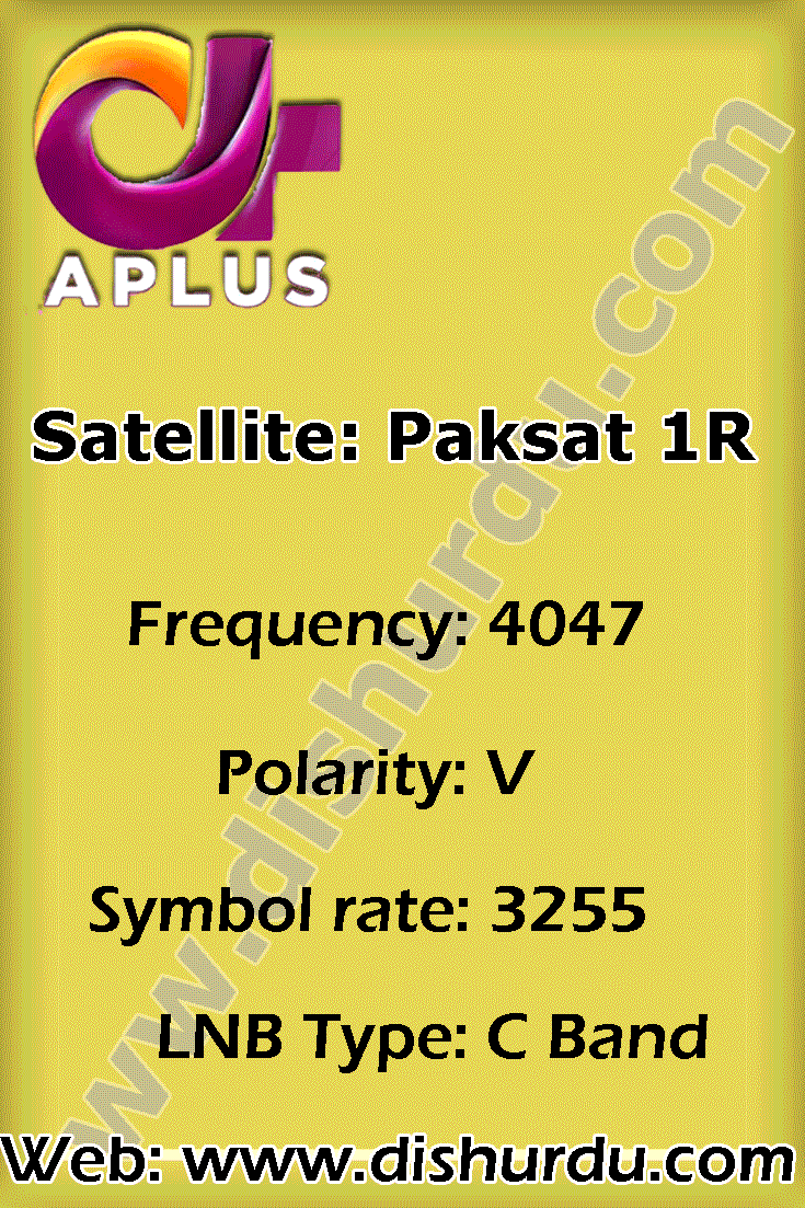 A-Plus Channel Frequency