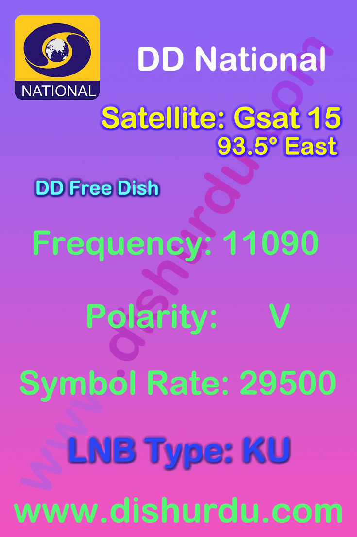 DD-National-Frequency