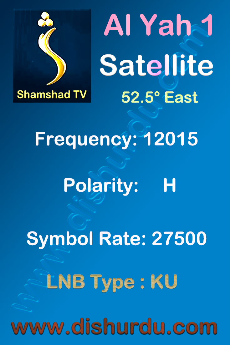 Shamshad-TV-Frequency