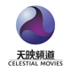 celestial-movie-frequency